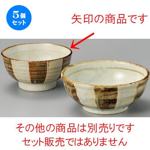 5個セット☆ 丼 ☆ サビトクサ5.5高台丼 [ 170 x 90mm ] 【料亭 居酒屋 和食器 飲食店 業務用 】