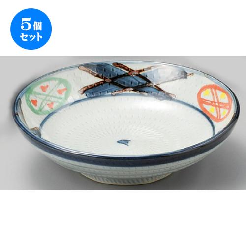 5個セット☆ 丼 ☆ 三彩丸紋7.0多用皿 [ 212 x 60mm ] 【料亭 居酒屋 和食器 飲食店 業務用 】