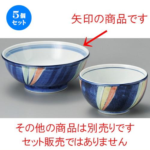 5個セット☆ 丼 ☆ レインボー6.5玉丼 [ 197 x 77mm ] 【料亭 居酒屋 和食器 飲食店 業務用 】