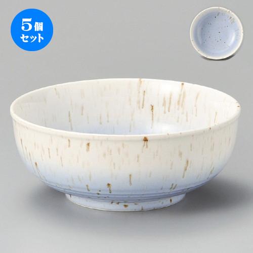 5個セット☆ 丼 ☆ 白萩流多用鉢(大) [ 190 x 77mm ] 【料亭 居酒屋 和食器 飲食店 業務用 】