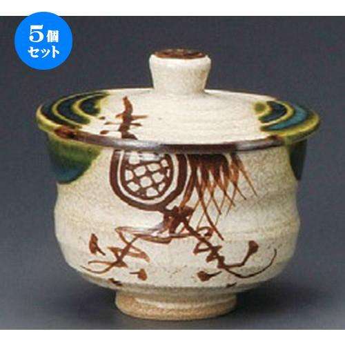 5個セット ☆ 蓋付煎茶 ☆ 織部蓋付煎茶(手造り) [ 80 x 85mm ] 【和食器 飲食店 お祝い 夫婦 】
