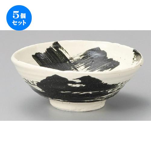 5個セット☆ 丼 ☆ 黒刷毛6.5多用丼 [ 205 x 80mm ] 【料亭 居酒屋 和食器 飲食店 業務用 】