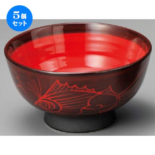 5個セット☆ 丼 ☆ 赤双魚6.0高浜丼 [ 183 x 98mm ] 【料亭 居酒屋 和食器 飲食店 業務用 】