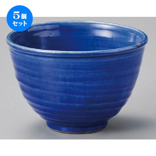 5個セット☆ 丼 ☆ 黒土青釉5.5深丼 [ 170 x 115mm ] 【料亭 居酒屋 和食器 飲食店 業務用 】