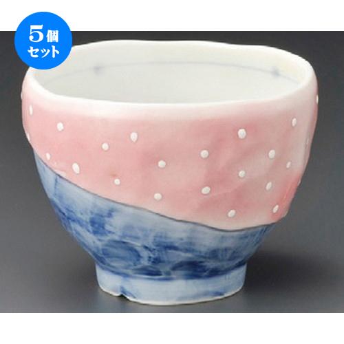 5個セット☆ 多用丼 ☆ ピンク吹 白ドット段付姫丼 [ 132 x 90mm ] 【料亭 旅館 和食器 飲食店 業務用 】
