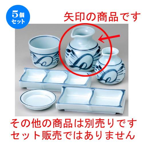 5個セット☆ ソバ小物 ☆ 砥部風そば徳利(大) [ 96 x 102mm・350cc ] 【蕎麦屋 定食屋 和食器 飲食店 業務用 】