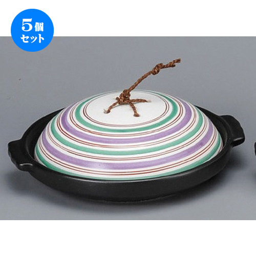 5個セット☆ 蓋付陶板 ☆ 手書きこま筋陶板 [ 198 x 85mm ] 【料亭 旅館 和食器 飲食店 業務用 】
