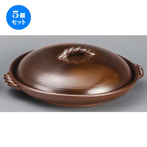 5個セット☆ 調理鍋 ☆ 灰釉7号蓋付陶板 [ 250 x 225 x 90mm ] 【料亭 旅館 和食器 飲食店 業務用 】
