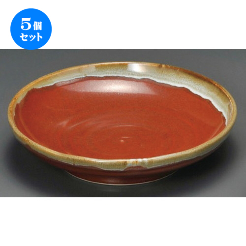 5個セット☆ 麺皿 ☆ 朱赤茶流し7.5めん皿 [ 224 x 54mm ] 【蕎麦屋 定食屋 和食器 飲食店 業務用 】