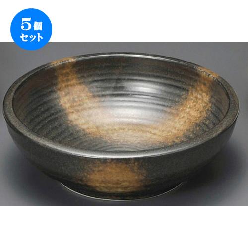 5個セット☆ 麺皿 ☆ 月の輪7.5石目深鉢 [ 228 x 76mm ] 【蕎麦屋 定食屋 和食器 飲食店 業務用 】