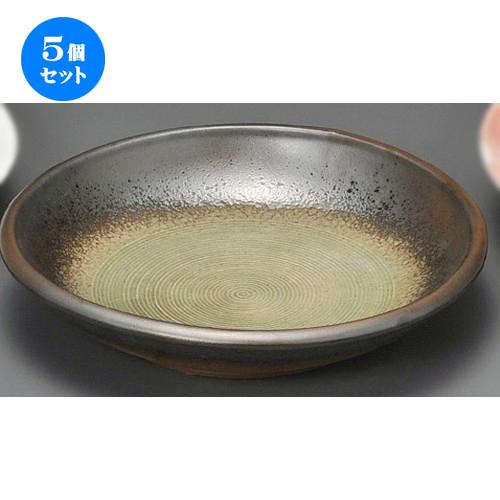 5個セット☆ 麺皿 ☆ 黒彩灰釉流8.0浅鉢 [ 250 x 50mm ] 【蕎麦屋 定食屋 和食器 飲食店 業務用 】
