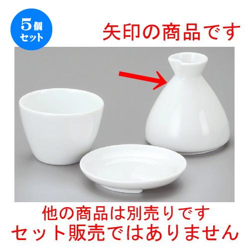 5個セット☆ ソバ小物 ☆ ツキそば徳利(白磁) [ 230cc ] 【蕎麦屋 定食屋 和食器 飲食店 業務用 】