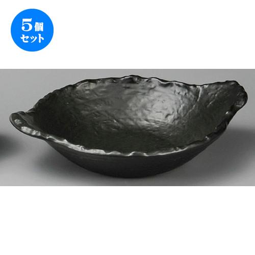5個セット☆ 陶板 ☆ 超耐熱黒釉22cm変形浅鍋 [ 280 x 220 x 70mm ] 【料亭 旅館 和食器 飲食店 業務用 】
