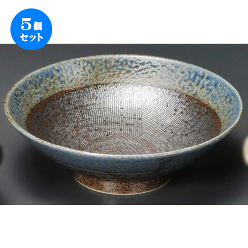 5個セット☆ 麺皿 ☆ 民芸藍流し8.0盛鉢 [ 245 x 78mm ] 【蕎麦屋 定食屋 和食器 飲食店 業務用 】
