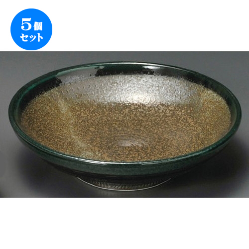 5個セット☆ 麺皿 ☆ 結晶グリン7.5?皿 [ 232 x 65mm ] 【蕎麦屋 定食屋 和食器 飲食店 業務用 】