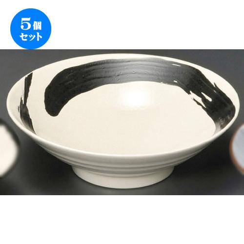 5個セット☆ 麺皿 ☆ 極刷毛白8.0麺鉢 [ 248 x 74mm ] 【蕎麦屋 定食屋 和食器 飲食店 業務用 】