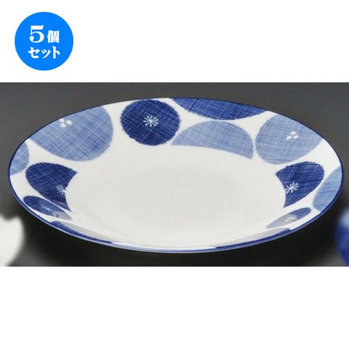 5個セット☆ 麺皿 ☆ 藍花27.5cm浅鉢 [ 275 x 46mm ] 【蕎麦屋 定食屋 和食器 飲食店 業務用 】