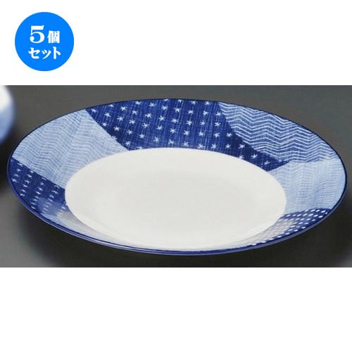 5個セット☆ 麺皿 ☆ 藍格子27.5cm浅鉢 [ 275 x 46mm ] 【蕎麦屋 定食屋 和食器 飲食店 業務用 】