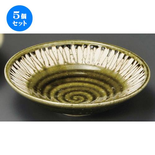 5個セット☆ 麺皿 ☆ 緑釉虎杖7.0盛鉢 [ 215 x 60mm ] 【蕎麦屋 定食屋 和食器 飲食店 業務用 】