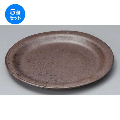 5個セット☆ 信楽焼陶板 ☆ 黒釉11.3耐熱プレート [ 340 x 30mm ] 【料亭 旅館 和食器 飲食店 業務用 】