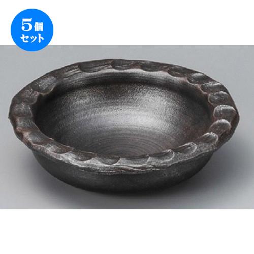 5個セット☆ 信楽焼陶板 ☆ 黒釉5.6耐熱鉢 [ 170 x 50mm ] 【料亭 旅館 和食器 飲食店 業務用 】
