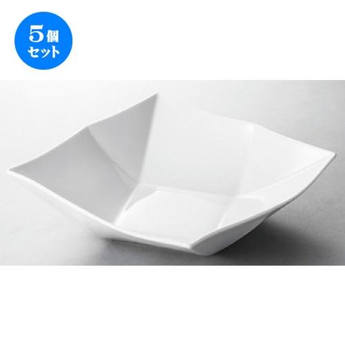 5個セット☆ 洋食器 ☆ 白オリメ(大) [ 242 x 242 x 66mm ] 【レストラン ホテル 飲食店 洋食器 業務用 】