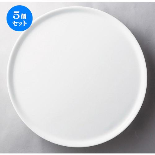 5個セット☆ ビュッフェ ☆ 白磁11吋丸ケーキプレート [ 280 x 14mm ] 【レストラン ホテル 飲食店 洋食器 業務用 】