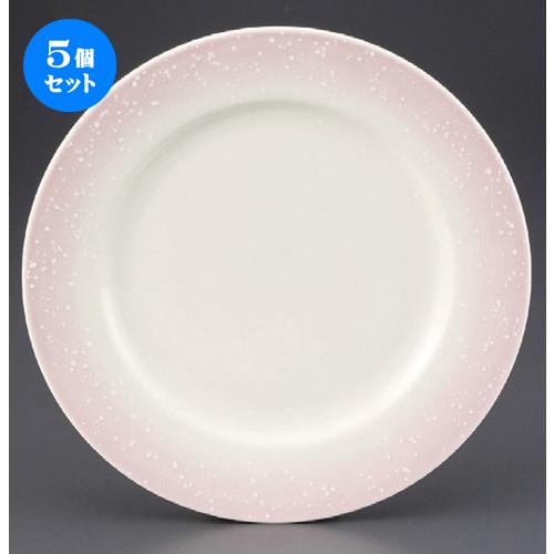 5個セット☆ パスタ皿 ☆ ピンク白吹リム付8.5寸皿 [ 260 x 220mm ] 【レストラン ホテル 飲食店 洋食器 業務用 】