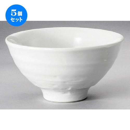 5個セット☆ 洋食器 ☆ 白磁5.5新麺鉢 [ 170 x 87mm ] 【レストラン ホテル 飲食店 洋食器 業務用 】