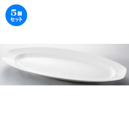 5個セット☆ ビュッフェ ☆ フィッシュトレー(小) [ 430 x 180 x 27mm ] 【レストラン ホテル 飲食店 洋食器 業務用 】