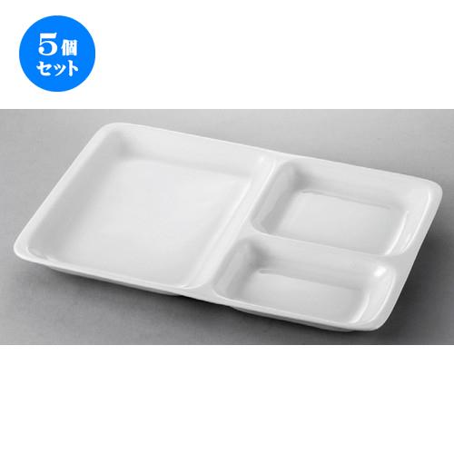 5個セット☆ 洋食器 ☆ 白業務用食器15吋E型角ランチ [ 337 x 234 x 24mm ] 【レストラン ホテル 飲食店 洋食器 業務用 】