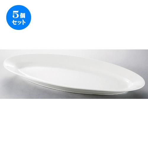 5個セット☆ ビュッフェ ☆ GBオーバルプレート(M) [ 248 x 137 x 30mm ] 【レストラン ホテル 飲食店 洋食器 業務用 】