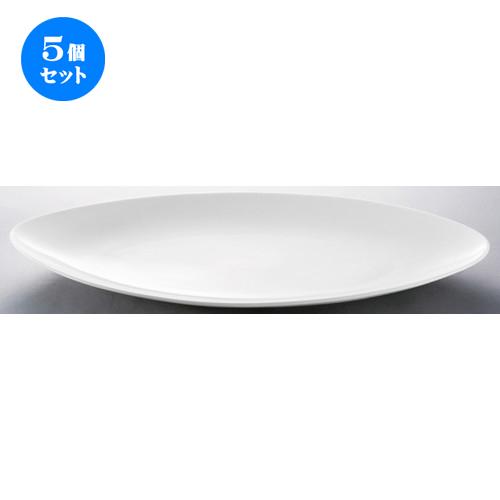 5個セット☆ ビュッフェ ☆ NB19吋オーバルプレート [ 478 x 188 x 38mm ] 【レストラン ホテル 飲食店 洋食器 業務用 】