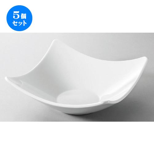 5個セット☆ 洋食器 ☆ Arctic white21cmシャープエッジスクエアボール [ 207 x 75mm ] 【レストラン ホテル 飲食店 洋食器 業務用 】