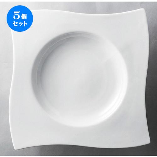 5個セット☆ 洋食器 ☆ 白磁9吋ウェーブ満月スープ [ 250 x 50mm ] 【レストラン ホテル 飲食店 洋食器 業務用 】