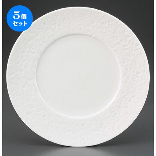 5個セット☆ パスタ皿 ☆ コーラル27cmディナー [ 272 x 26mm ] 【レストラン ホテル 飲食店 洋食器 業務用 】