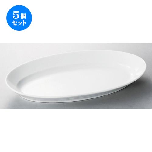 5個セット☆ 洋食器 ☆ パエリア34.5cmプラター [ 350 x 190 x 42mm ] 【レストラン ホテル 飲食店 洋食器 業務用 】