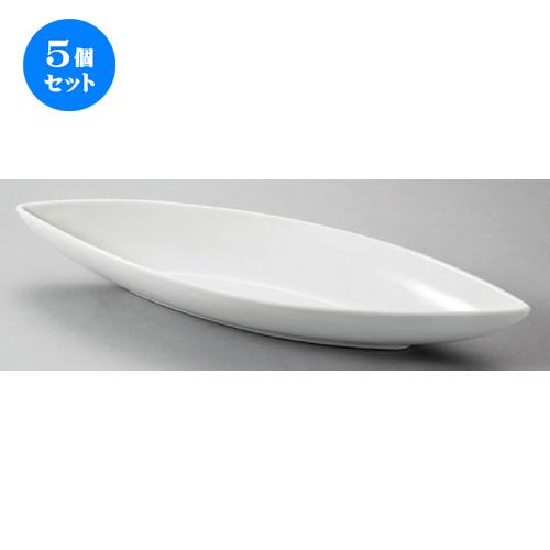 5個セット☆ 洋食器 ☆ 白ウ゛ェッスルトレー [ 360 x 105 x 50mm ] 【レストラン ホテル 飲食店 洋食器 業務用 】