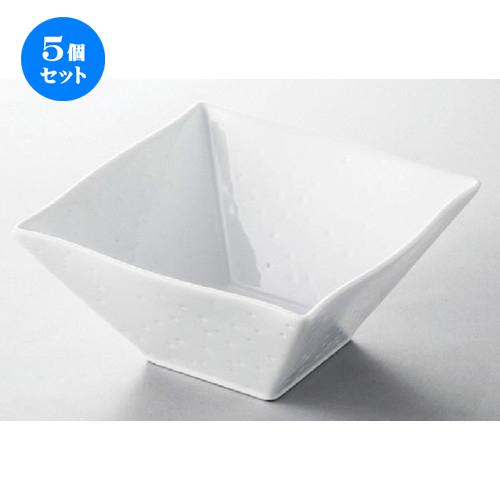 5個セット☆ 洋食器 ☆ エンボス角鉢/L [ 183 x 86mm ] 【レストラン ホテル 飲食店 洋食器 業務用 】