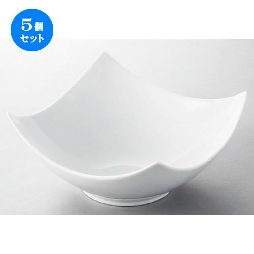 5個セット☆ 洋食器 ☆ シャッフル21cmディープボール [ 207 x 95mm ] 【レストラン ホテル 飲食店 洋食器 業務用 】