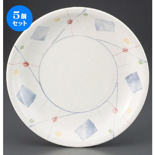 5個セット☆ パスタ皿 ☆ パステル9.5パスタ皿 [ 285 x 47mm ] 【レストラン ホテル 飲食店 洋食器 業務用 】