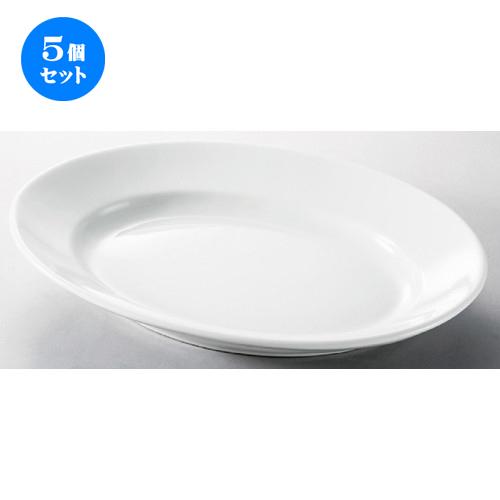 5個セット☆ ビュッフェ ☆ 白エトナ36cm [ 363 x 250 x 48mm ] 【レストラン ホテル 飲食店 洋食器 業務用 】
