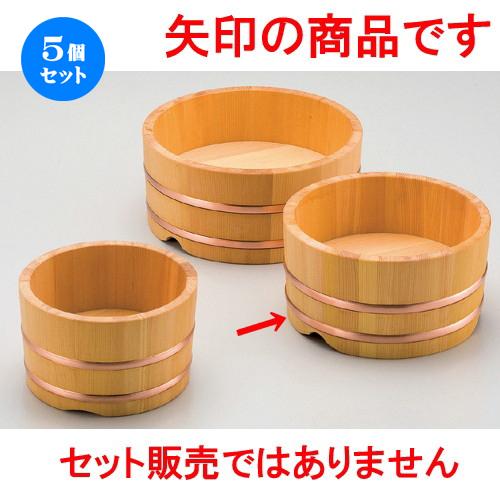 5個セット ☆ 木製品 ☆ 椹・新型うどん桶 6寸 [ 約180 x 95mm ] 【料亭 旅館 和食器 飲食店 業務用 】