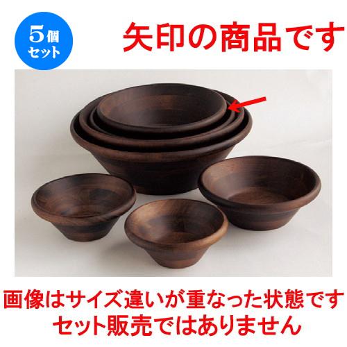 5個セット☆ 木製品 ☆ 天然木サラダボウル・こげ茶φ21cm [ 約210 x 80mm ] 【カフェ レストラン 飲食店 業務用 】