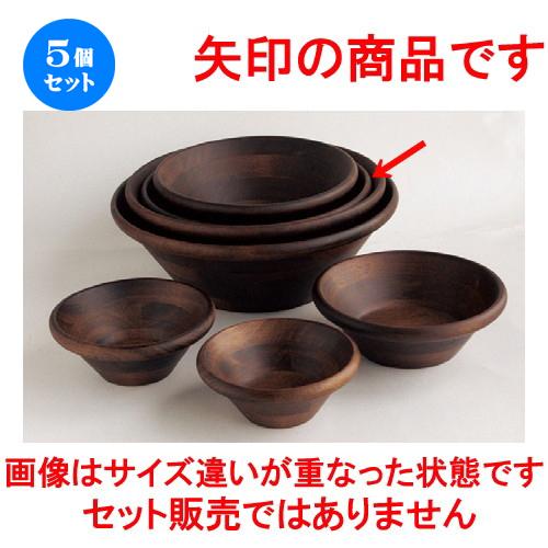 5個セット☆ 木製品 ☆ 天然木サラダボウル・こげ茶φ24cm [ 約240 x 80mm ] 【カフェ レストラン 飲食店 業務用 】