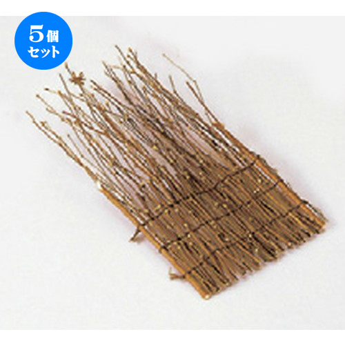 5個セット☆ 木製品 ☆ 萩すだれ(中B) [ 約105 x 200mm ] 【料亭 旅館 和食器 飲食店 業務用 】