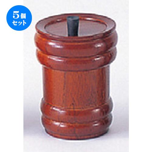 5個セット☆ 木製品 ☆ 樽型七味入(茶) [ 約55 x 75mm(栓除ク) ] 【料亭 旅館 和食器 飲食店 業務用 】