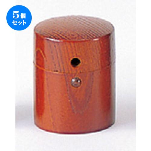 5個セット☆ 木製品 ☆ 筒型さんしょ入(茶) [ 約50 x 62mm ] 【料亭 旅館 和食器 飲食店 業務用 】