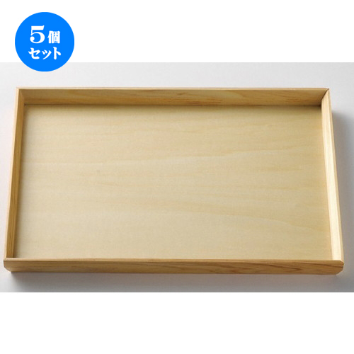 5個セット☆ 懐石盆 ☆ (木)(ウ)白木36cm長手盆 [ 360 x 250 x 20mm ] 【料亭 旅館 和食器 飲食店 業務用 】