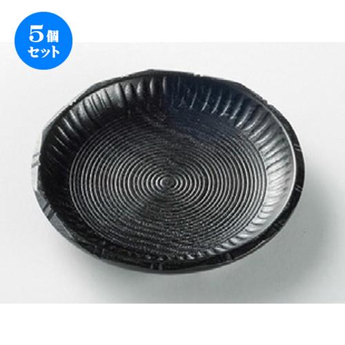 5個セット☆ 漆器 ☆ (木)(漆)一刀彫15cm皿(茶托兼用) [ 150 x 25mm ] 【料亭 旅館 和食器 飲食店 業務用 】